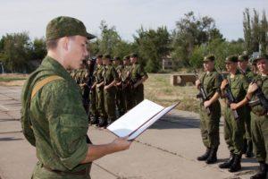 юридическая консультация для военкомата