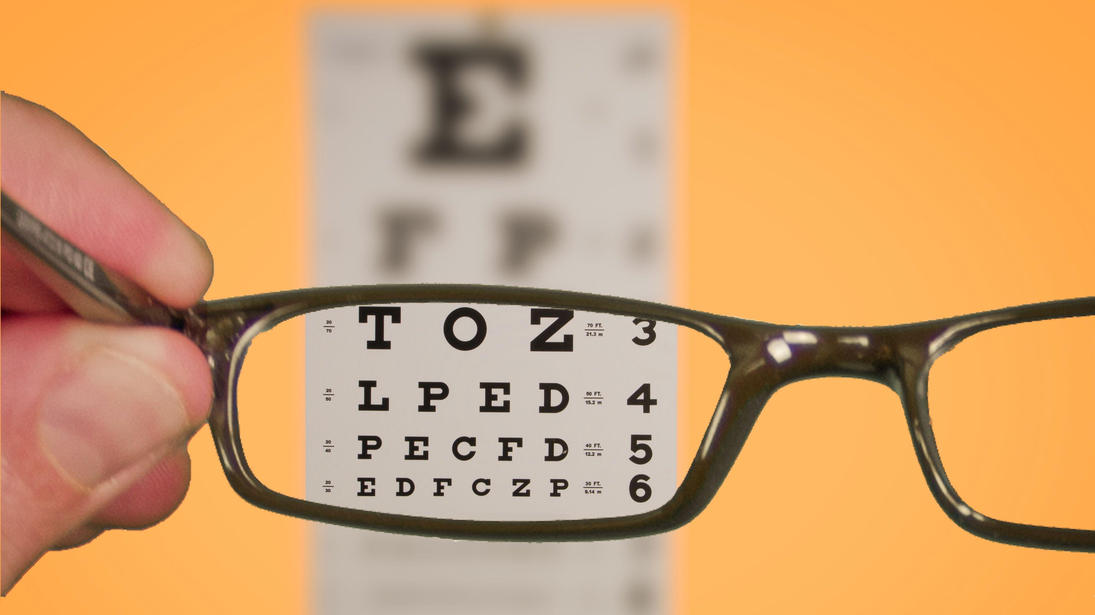 Школа для детей с плохим зрением