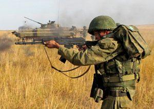 Мотострелковая дивизия ВС РФ