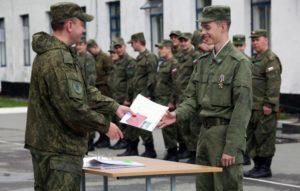 Увольнительные военнослужащим