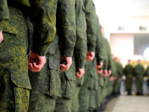 Военнообязанный