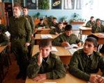 всего, хочется военные училища челябинска после 11 популярностью пользуются Ответ