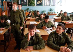 Военное училище