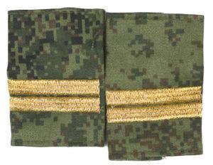 Погоны младшего сержанта