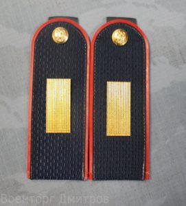 Погоны старшего сержанта полиции