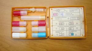 Индивидуальная аптечка военнослужащего