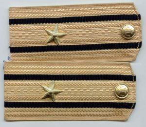 Капитан 3 ранга