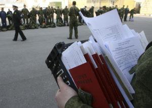 Минимальный срок военной службы до пенсии рассчитать пенсию полиции