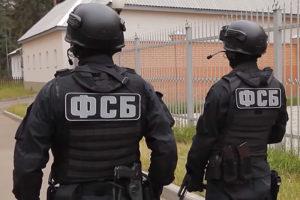 Список званий в ФСБ России по возрастанию