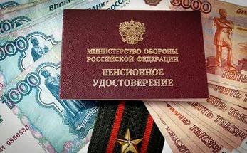 Смотреть Повышение пенсии в 2019 году пенсионерам в Казахстане: последние новости видео