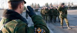 Пребывание на военной службе