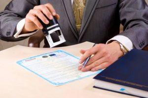 Где заказать услуги по таможенному оформлению юридическим лицам и ИП